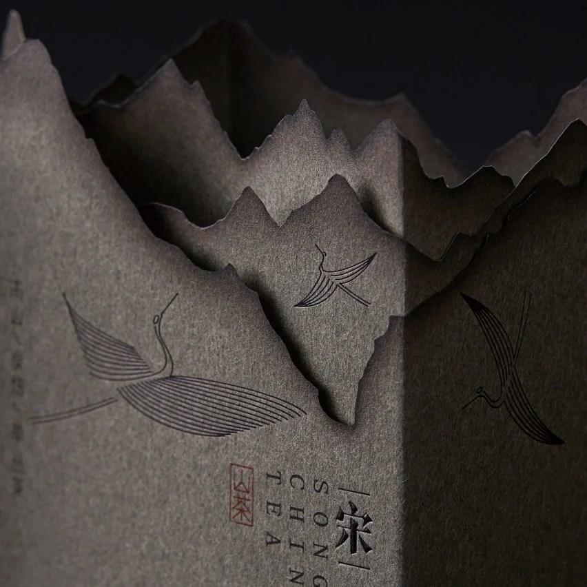 Linshaobin Design designs Mountain Tea Song tea packaging for Shanghai restaurant