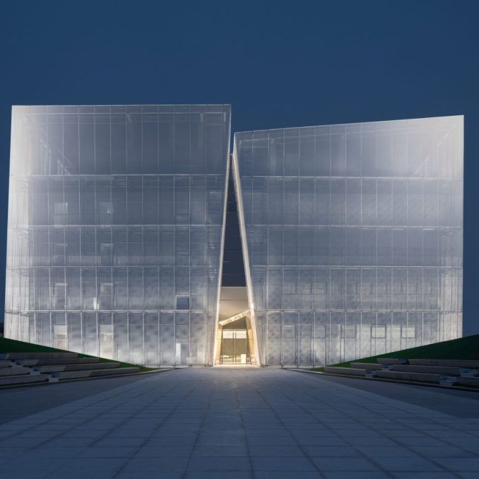 Shuifa Geographic Information Industrial Park Exhibition Center by AOE in China