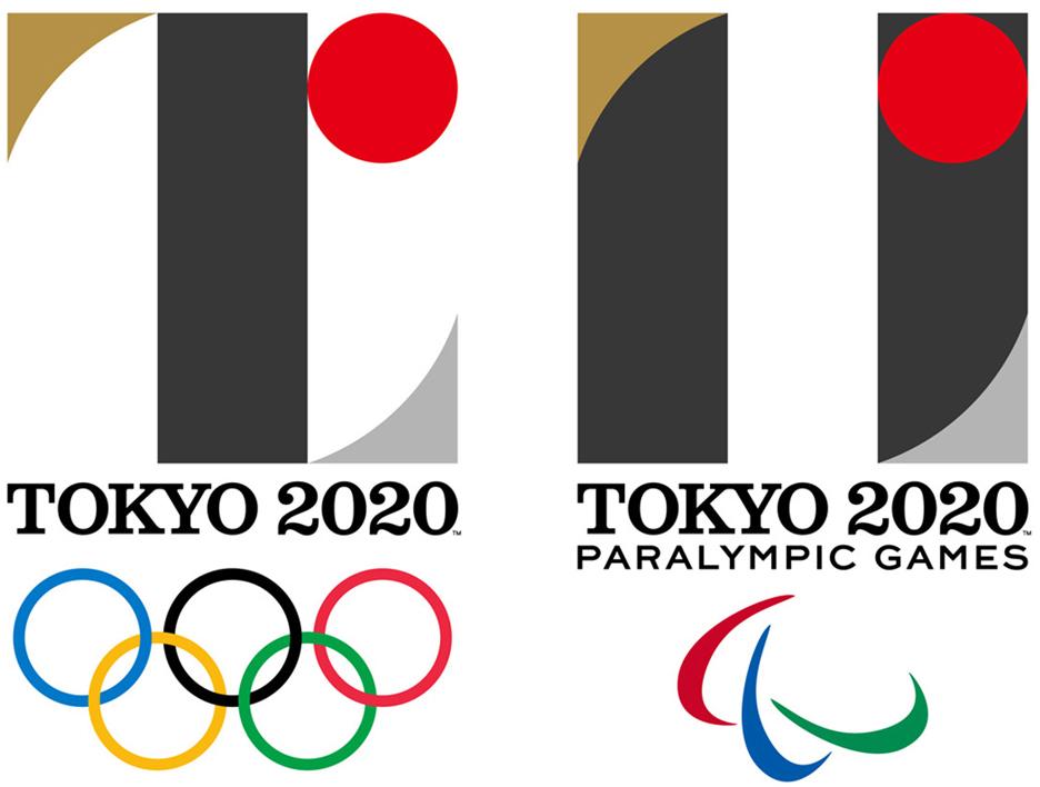 Tokyo 2020 Olympic logo by Kenjiro Sano