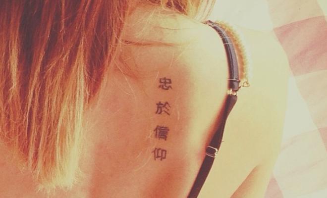 Tatuajes Con Letras Chinas Lo Que Significan E Ideas De Diseños
