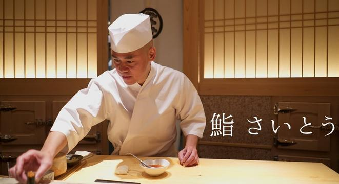 A Day With The Sushi God Of Tokyo  Digg