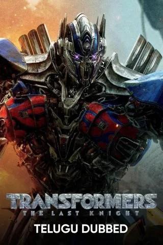 Transformers Last Knight Streaming : transformers, knight, streaming, Watch, Transformers:, Knight, Movie, Online,, Sci-Fi