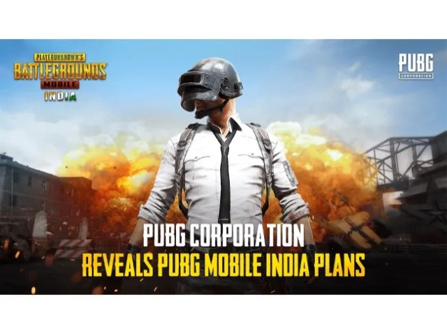 PUBG Mobile India website and teaser released