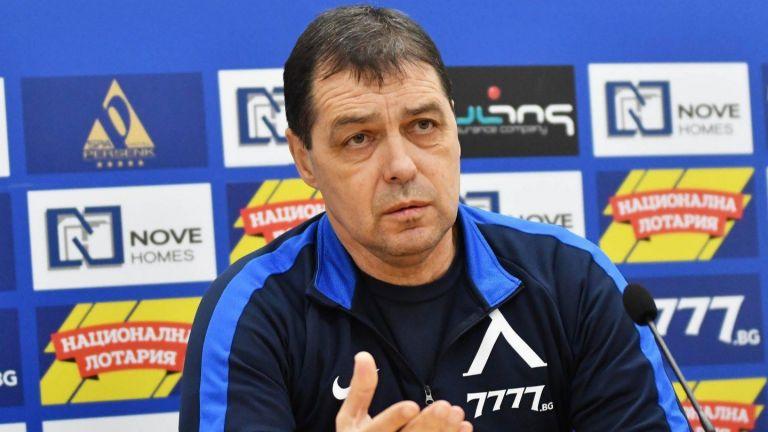 Случаят с Хубчев заплашва Левски с лишаване от 11 точки.