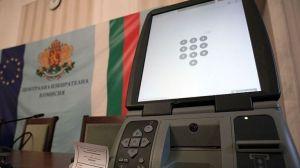 ЦИК се съгласява със Сиела Норма – отпуска 4,3 милиона лева за поддръжка на машини за гласуване