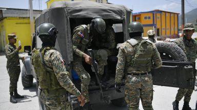 Хаити, поискано от американската армия след убийството на президента, Вашингтон отказа