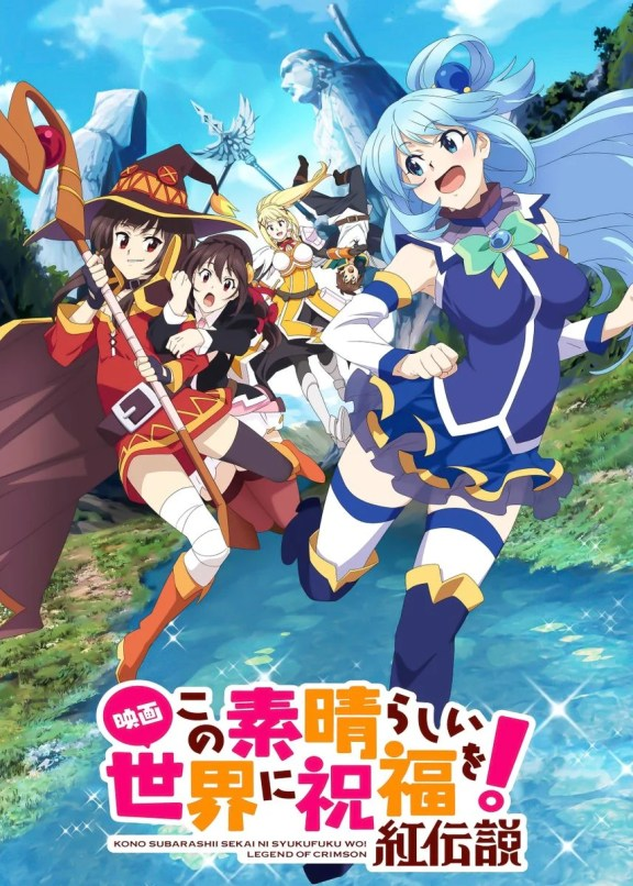 'Anime Manga Cute Konosuba' Poster Print by Team Awesome | Displate
