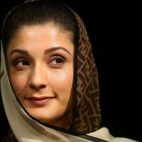 Maryam Nawaz Pakistani female politician