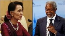 Aung San Suu Kyi- Kofi Annan