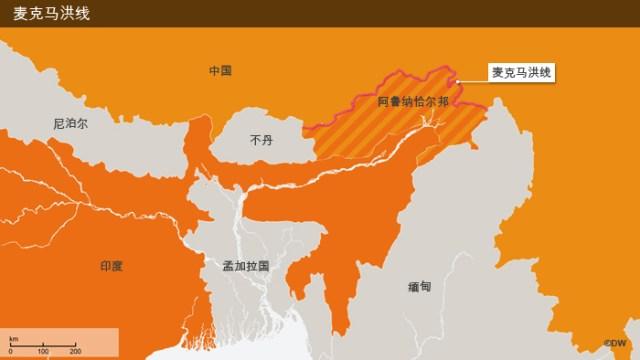 চীন দাবি করেছে অরুণাচল প্রদেশ