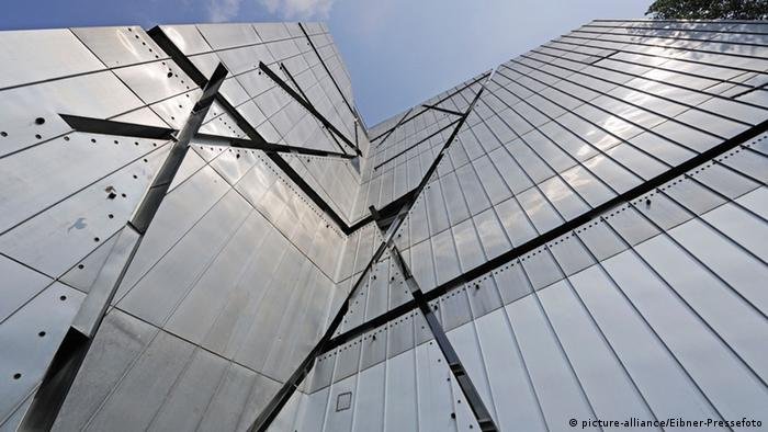The panels on part of the Jewish Museum.
