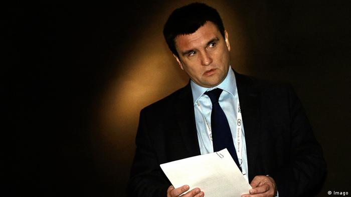 Колишній міністр закордонних справ України Павло Клімкін