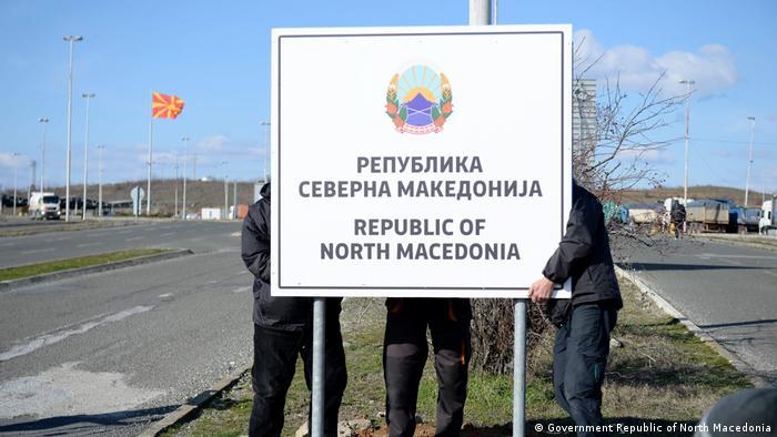 NZZ: «Μη δημοφιλής η ονομασία 'Βόρεια Μακεδονία'»   Επισκόπηση τύπου   DW   14.02.2019