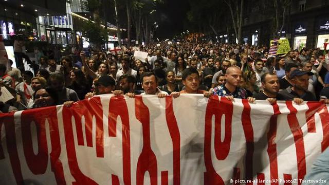 Protest action in Tbilisi, June 24