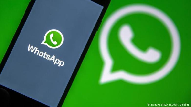 WhatsApp delays privacy changes following backlash | News | DW | 15.01.2021