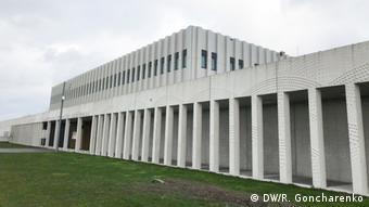 Судовий комплекс Схіпхол