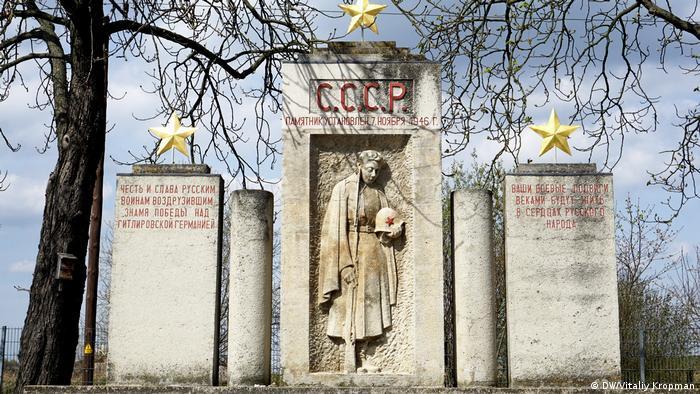 Советское гарнизонное кладбище в Готе
