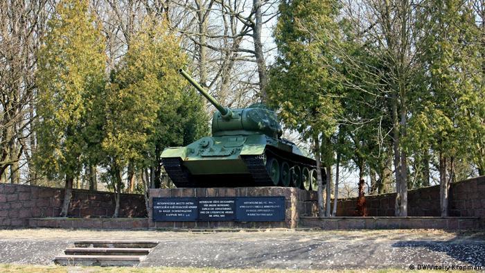 Танковый памятник в Ротенбурге (Оберлаузитц)
