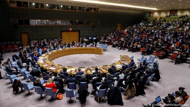 Birleşmiş Milletler Güvenlik Konseyi