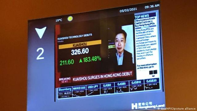 Kuaishou's Hong Kong IPO