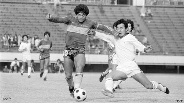 Diego Maradona in his early years