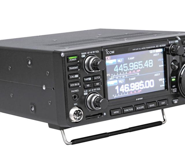 Ic Free Shipping >> Icom Ic Mhz Transceivers Ic 7851 Free Shipping On Most Orders Over