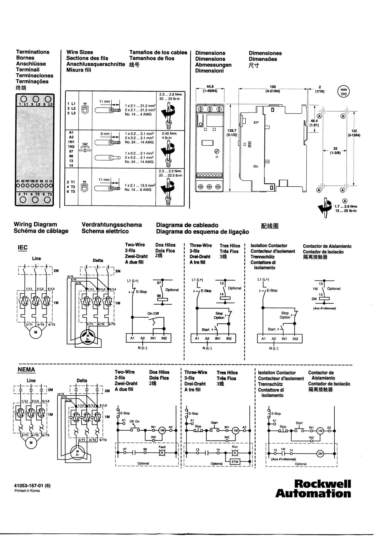 Cable And Ether Wall Plate Wiring Harness Diagram Wiring