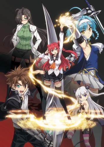 Shinmai Maou no Testament BURST (Second Season)