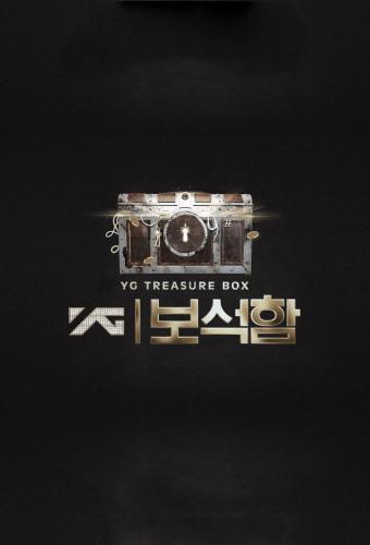 Download Yg Treasure Box Sub Indo : download, treasure, Treasure, Episode, Countdown