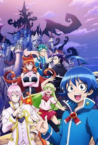 Moreover, the anime will run from. Mairimashita Iruma Kun Season 2 Air Dates Countd