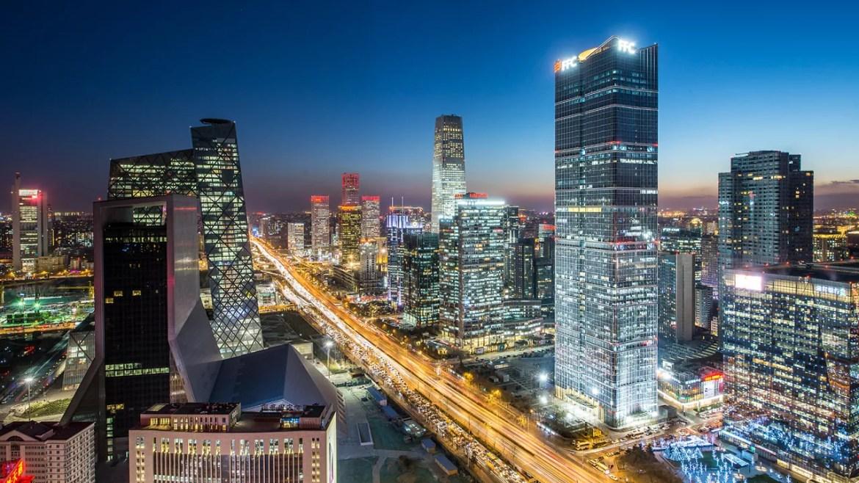 صورة لمدينة بكين