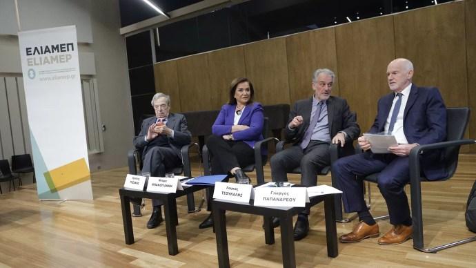 Εκδήλωση του ΕΛΙΑΜΕΠ για την Χάγη | Euronews