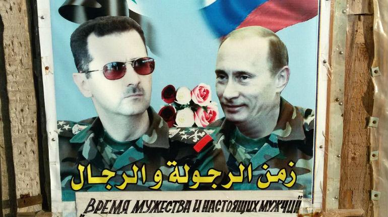 Des médias officiels du régime d'Assad confirment l'implication des militaires russes au sol et dans les airs en Syrie