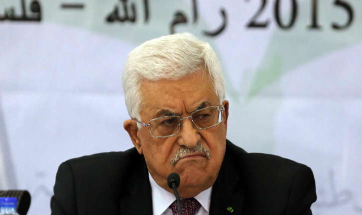 USA : La Chambre vote à l'unanimité une résolution contre les incitations à la haine de l'Autorité palestinienne.