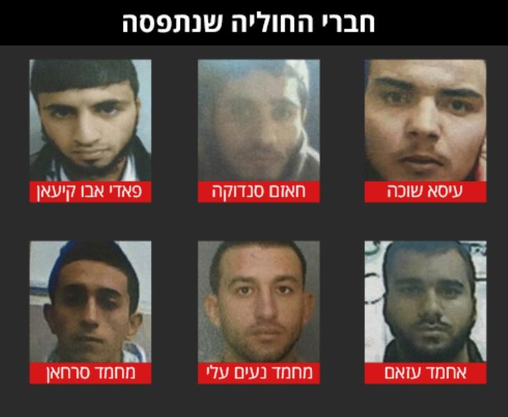 Mhablim terroristes