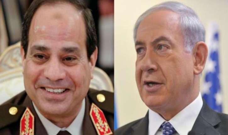 Une délégation israélienne serait au Caire pour des pourparlers de paix