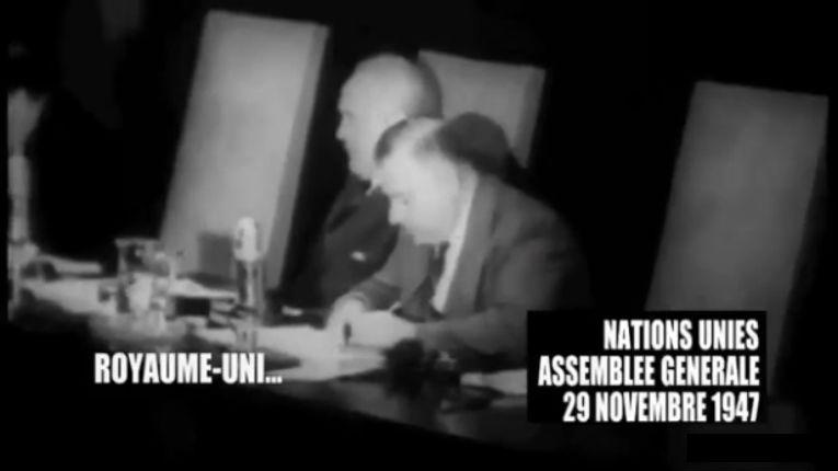 Vidéo documentaire: Les fondements juridiques de l'existence et de la légitimité d'Israël en droit international