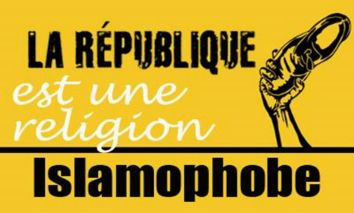 https://i0.wp.com/static.europe-israel.org/wp-content/uploads/2017/02/islamophobie.jpg