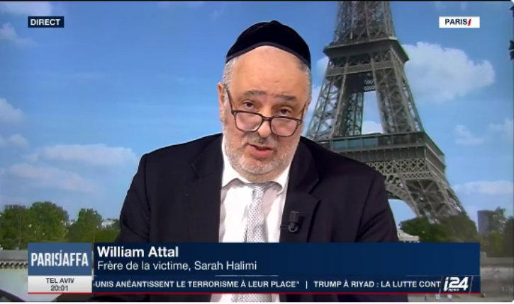 https://i0.wp.com/static.europe-israel.org/wp-content/uploads/2017/05/index-8.jpg