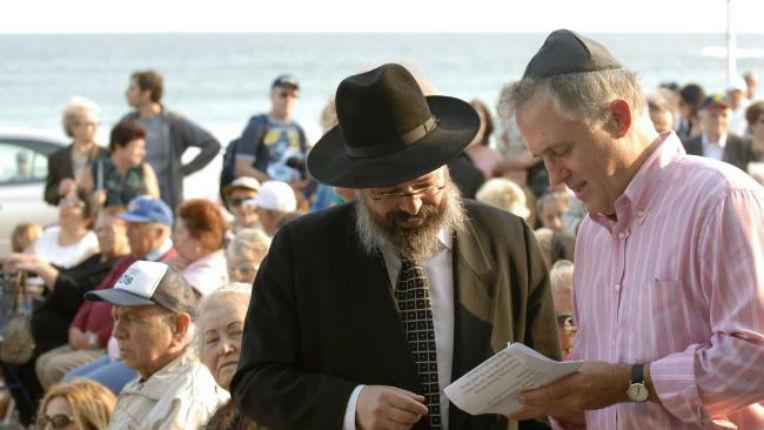 https://i0.wp.com/static.europe-israel.org/wp-content/uploads/2017/08/synagogue-Australie.jpg
