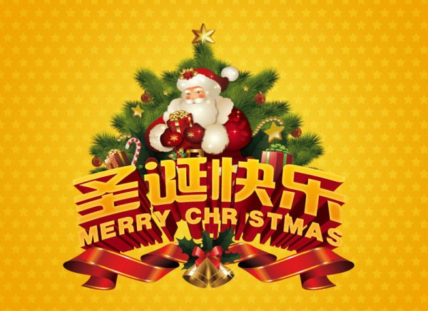 Merry Christmas Greeting Cards vector Chinese  Free download