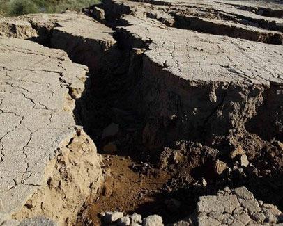 Giappone la terra dei Terremoti dove  stata coniata la