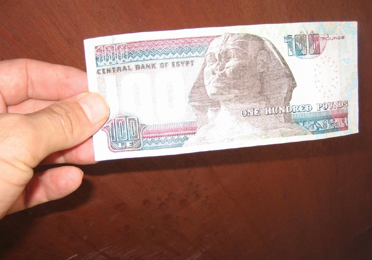 Moneta egiziana cambio valuta Lira egizianaEuro