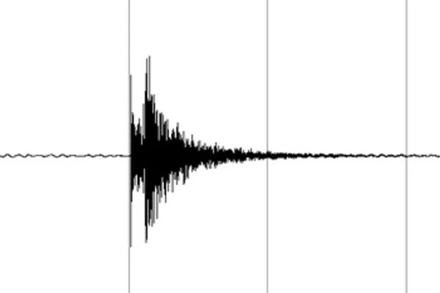 Earthquake hits Melbourne's east, Pakenham, Berwick
