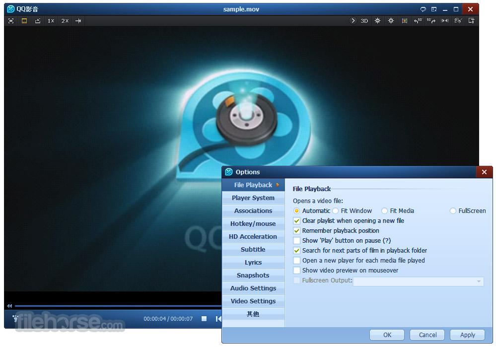 QQ Player 3.9.936 Download for Windows / FileHorse.com
