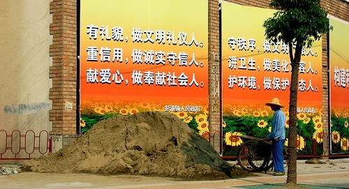 Shanghai already teaching manners for the Expo 2010?