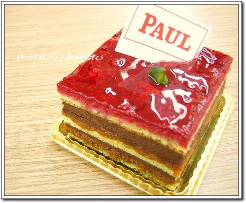 [記食] Paul 法式烘焙 - Travelixir 旅行百憂解
