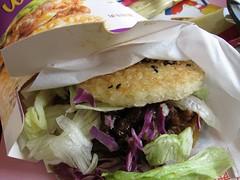 beef rice burger
