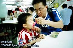 20060923_natura035_007_tn
