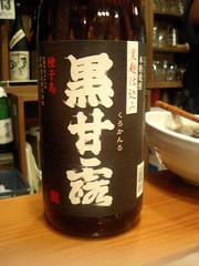 黒甘露(くろかんろ) [高崎酒造(種子島)]